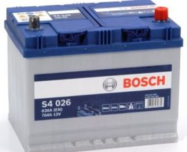price of 15 plates car battery in ghana