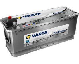 21 plates car battery
