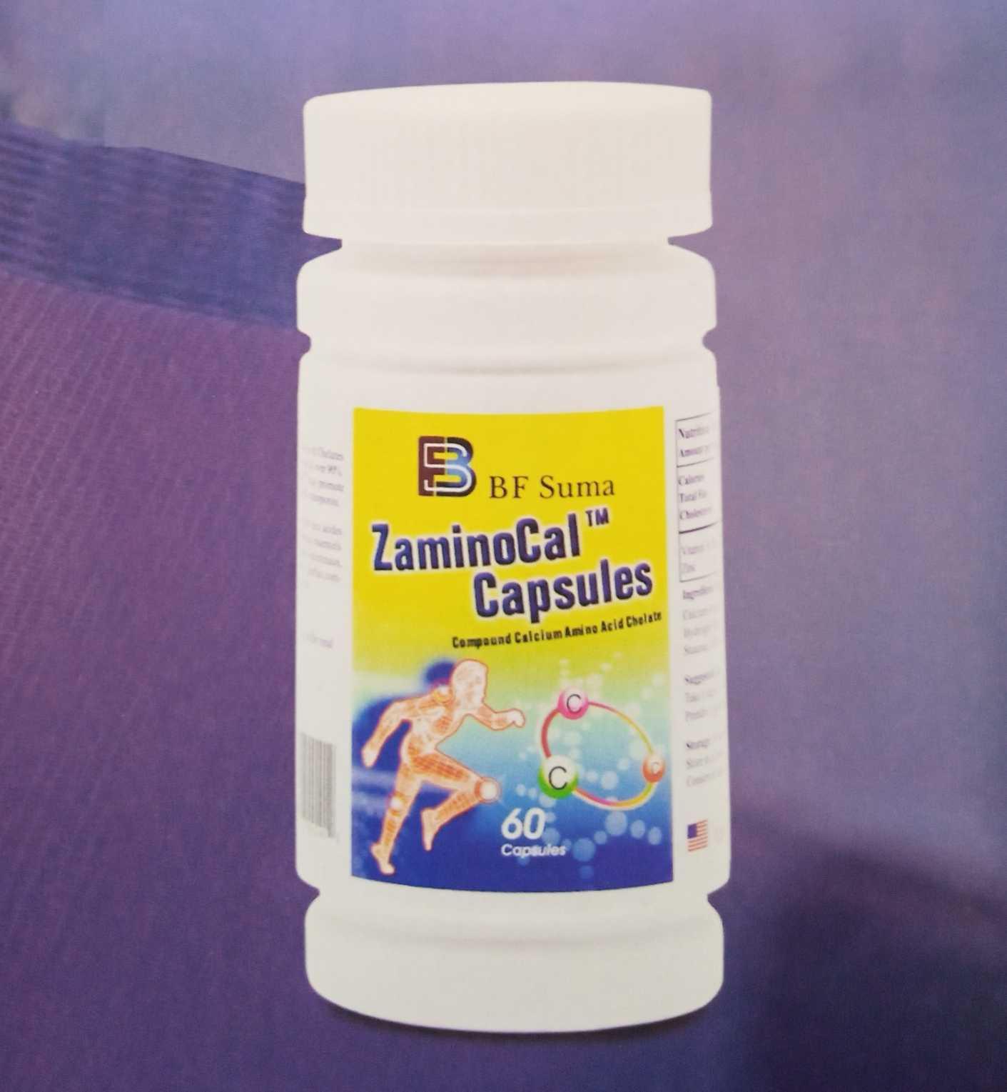 BF SUMA ZAMONICAL PLUS CAPSULES