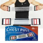 Chest Pull/Chest Expander