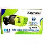 Kintons Aquatic Inpiration Green Series In Ghana